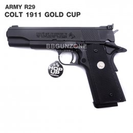 ARMY R29 Gold Cup