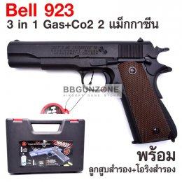 Bell 923 M1911 3in1 ไม้แท้ 2 แม็กกาซีน Gas/Co2