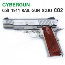CYBERGUN Colt 1911 Rail gun Seiries STANLESS CO2