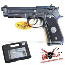 HFC (Key More) M9A1