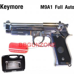 HFC (Key More) M9A1 Full Auto SV