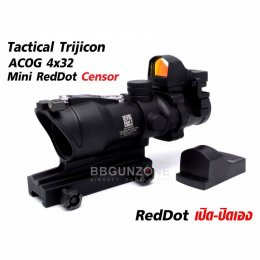 ACOG Trijicon 4x32 Mini Dot Auto
