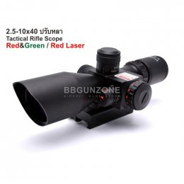 Tactical Rifle Scope 2.5-10x40 Red laser