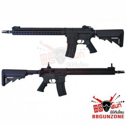 "E&C 315S SR16E3 URX4 14.5"" Gen2"