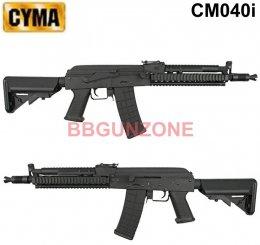 CYMA CM040i