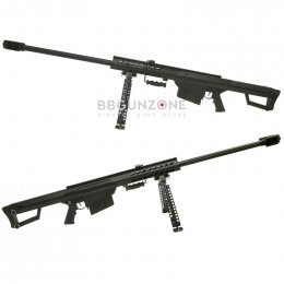 Snow wolf Barret M82A1