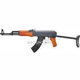 CYMA AK47S CM042S