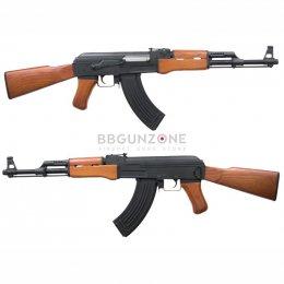 CYMA AK47 BlowBack CM046