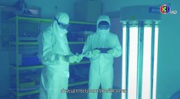 Matrix UVC Robot on TV Channel 3 news