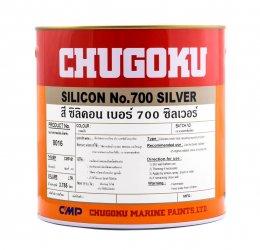 สีชูโกกุ สีซิลิคอน เบอร์ 700 ซิลเวอร์ สีทนความร้อน