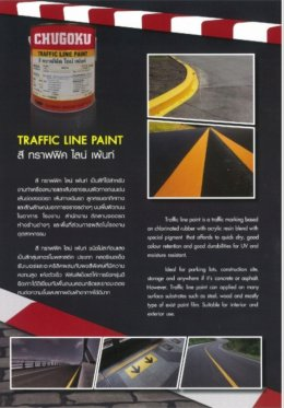 TRAFFIC LINE PAINT CHUGOKU