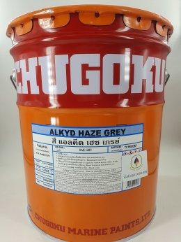 Chugoku Alkyd Haze Grey