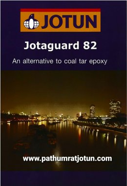 สีโจตัน โจตาการ์ด 82 JOTAGUARD 82
