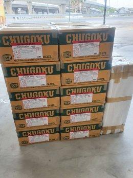 สีชูโกกุ สียูมิการ์ด เอสเอ็กซ์-เอชเอส CHUGOKU UMEGUARD SX-HS