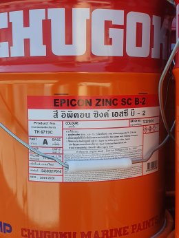 EPICON ZINC SC-B2 ,COALTRA 99