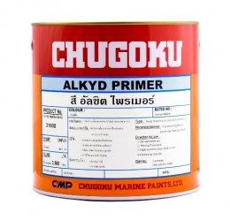 สีรองพื้นกันสนิม แอลคีด ไพรเมอร์ ALKYD PRIME