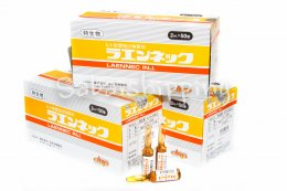 3 BOX JAPAN JBP PLACENTA, - LAENNEC PLACENTAL EXTRACTt - JAPAN 2ML x 50 AMPS