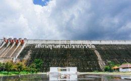 โครงการเขื่อนคลองท่าด่าน จังหวัดนครนายก : Khlong Tha Dan Dam