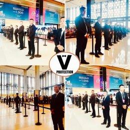event security, king power, บอดี้การ์ด, จ้างบอดี้การ์ดอาชีพ, v protectionthailand