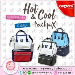 กระเป๋าเก็บอุณหภูมิร้อน-เย็น ยี่ห้อ CAMERA BA-022