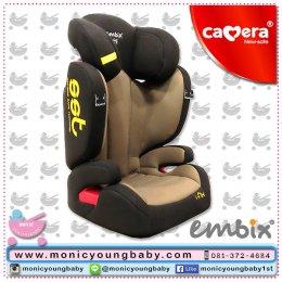 บูสเตอร์ซีท EM-940091 ที่นั่งติดรถยนต์ EMBIX Baby  Booster Seat