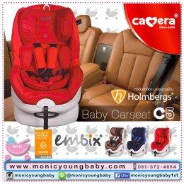 คาร์ซีท C5 EMBIX Baby Carseat