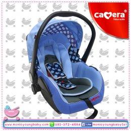 คาร์ซีทกระเช้า ZAC II 343 Camera Baby Carseat