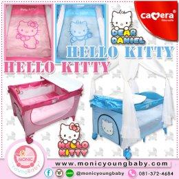 เปลเพน ลาย Hello Kitty & Dear Daniel ยี่ห้อCAMERA ลิขสิทธิ์แท้ SANRIO