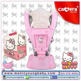 เป้อุ้มเด็ก CAMERA ลาย Hello Kitty / Daniel ลิขสิทธิ์แท้ SANRIO