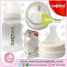 ขวดนมทรงปากกว้าง 9 ออนซ์ BPA Free ยี่ห้อ camera