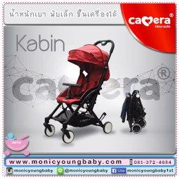 รถเข็นเด็ก KABIN 0328 Camera Stroller เล็ก เบา ขึ้นเครื่องได้