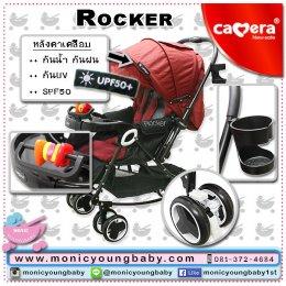รถเข็นเด็ก ROCKER 0477 Camera Stroller