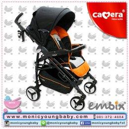 รถเข็นเด็ก S51 EMBIX Baby Stroller