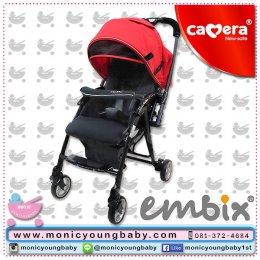 รถเข็นเด็ก S2 EMBIX Baby Stroller