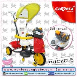 รถสามล้อถีบเด็ก 2902 Camera Baby Tricycle
