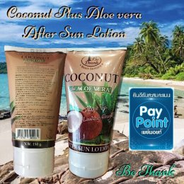 Coconut plus After Sun Lotion  Aloe Vera After Sun Lotion