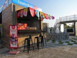 CPS ขอเสนอ Ogutter และ ท่อ Resort @ PTT ถนนอ่างศิลา พระยาสัจจา