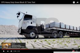 CPS Grass Block 52 Tons Load Test