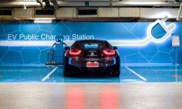 พันธมิตรในโครงการ ChargeNow ผนึกกำลังขยายเครือข่ายสถานีอัดประจุไฟฟ้า ขับเคลื่อนนวัตกรรมยานยนต์แห่งอนาคต สู่สังคมแห่งยนตรกรรมไฟฟ้าอย่างยั่งยืน