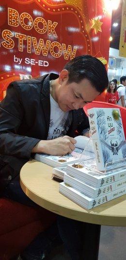 หักมุม ZERO กับงานมหกรรมหนังสือระดับชาติ ครั้งที่ 24