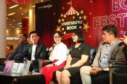 Self Publishing by Wish Books