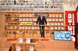 สำนักพิมพ์วิช ร่วมกับ ซีเอ็ด เปิดตัว 3 E-Book Digital Transformation