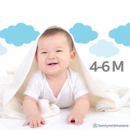 พัฒนาการทารก แรกเกิด-12 เดือน พร้อมวิธีกระตุ้นพัฒนาการในแต่ละช่วงวัย