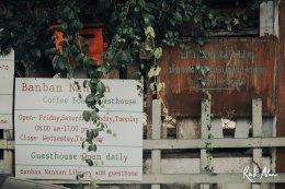 Banban Nannan Library