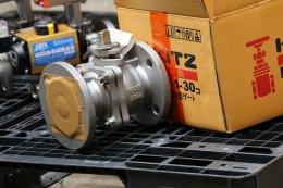 ball valve KITZ
