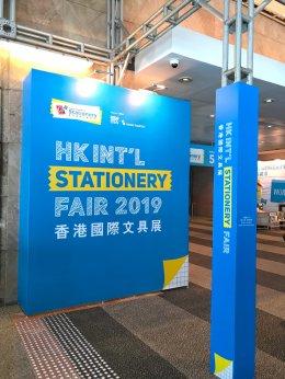 Hong Kong International Stationery fair