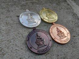 ปั๊มเหรียญพระ รมดำ