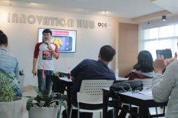 """กิจกรรม Workshop """"เทคนิคถ่าย VDO ผ่าน Smartphone อย่างง่าย"""""""
