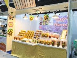 ลำไยถุงทองออกบูธในงาน Thailand Industry Expo 2017
