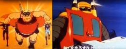 เก็ตเตอร์โรโบ Getter Robo